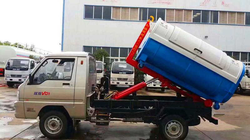 福田(3方汽油型)勾臂垃圾车